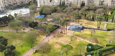מרום נווה לפארק
